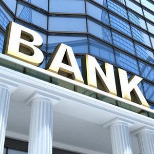 Банки Большой Глущицы