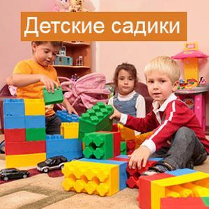 Детские сады Большой Глущицы