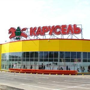 Гипермаркеты Большой Глущицы
