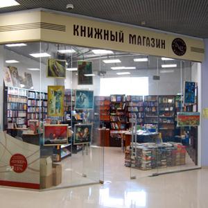 Книжные магазины Большой Глущицы