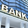 Банки в Большой Глущице