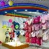 Детские магазины в Большой Глущице
