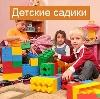Детские сады в Большой Глущице