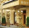 Гостиницы в Большой Глущице