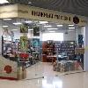Книжные магазины в Большой Глущице