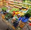 Магазины продуктов в Большой Глущице