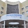 Поликлиники в Большой Глущице