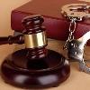 Суды в Большой Глущице