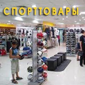 Спортивные магазины Большой Глущицы