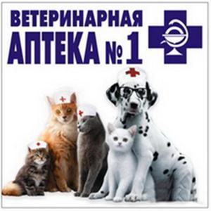 Ветеринарные аптеки Большой Глущицы